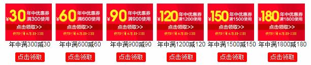 618楚天年中大促(配件篇):亚狮龙5号球,满300到手价72.5/筒!